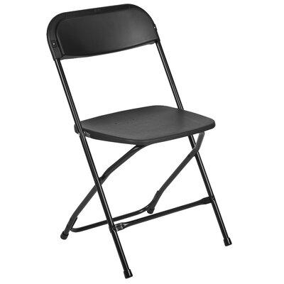 Metal Chairs You Ll Love In 2020 Wayfair