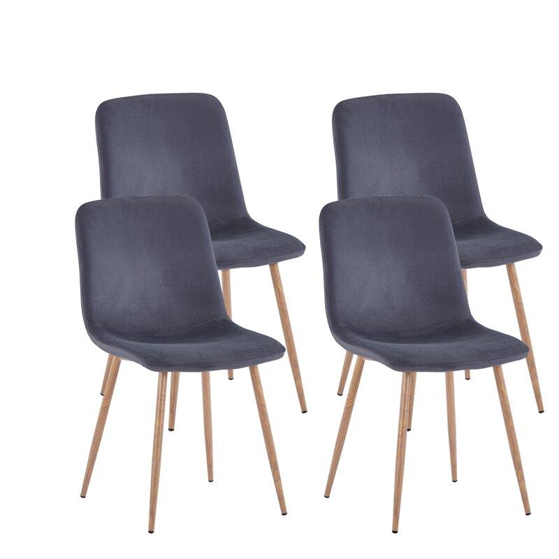 Corrigan Studio Lyles Upholstered Side Chair (Set of 4)