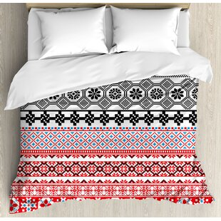 East Urban Home Ancient Ethnic Aztec Pattern with Abstract Mayan Authentic Folk Figures Artsy Image Duvet Set
