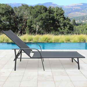 Armando Outdoor Chaise Lounge (Set of 2)