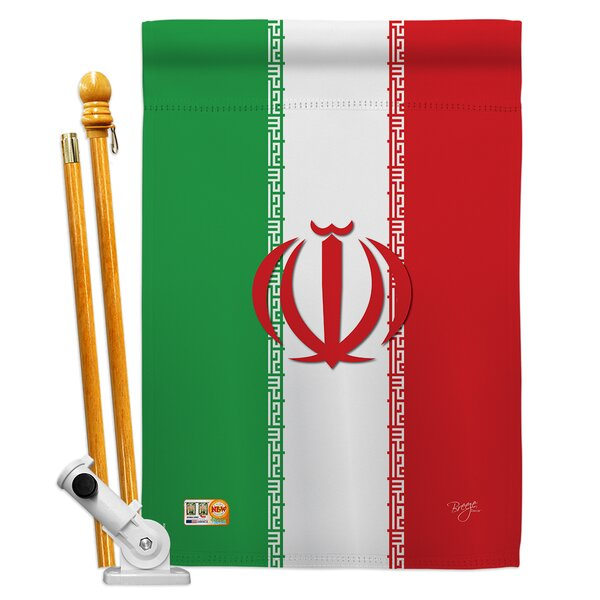 Breeze Decor Iran Flags Of The World Nationality Impressions 2 Sided Polyester 40 X 28 In Flag Set Wayfair