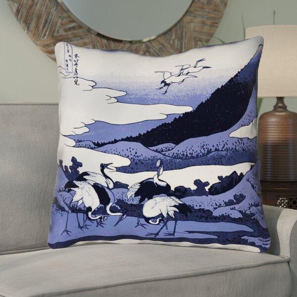 Bloomsbury Market Montreal Japanese Cranes Suede Throw Pillow Wayfair