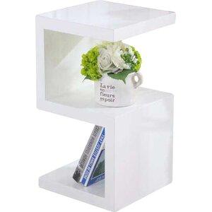 Beistelltisch Cube von Trends Interiors