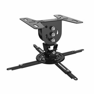 Apex Flush Projector Universal Ceiling Mount