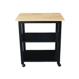 Rolen Kitchen Cart by August Grove®