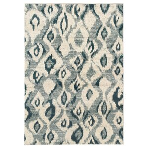 Zahra Cream/Beige Indoor/Outdoor Area Rug