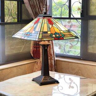 Stites 16 Table Lamp