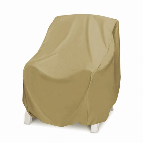 Tremendous Oversized Chair Covers Wayfair Andrewgaddart Wooden Chair Designs For Living Room Andrewgaddartcom