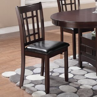 Axtell Side Chair (Set of 2) Alcott Hill
