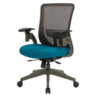 Stampley Ergonomic Mesh Task Chair by Ebern Designs No Copoun