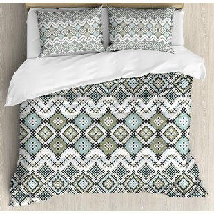 East Urban Home Ethnic Arabesque Geometric Pattern with Fractal Square Shapes Line Culture Art Duvet Set