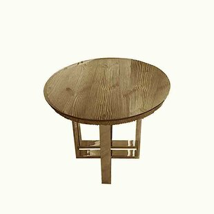 Brayden Studio Glenda Dining Table
