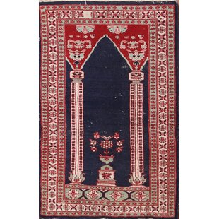 Buy clear Boardwalk Vintag Traditional Bokhara Pakistani Oriental Hand-Knotted Wool Red/Black/Blue Area Rug ByBloomsbury Market