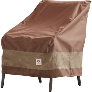 Patio Chair Cover by Symple Stuff