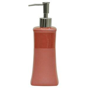 Kendra Lotion Dispenser