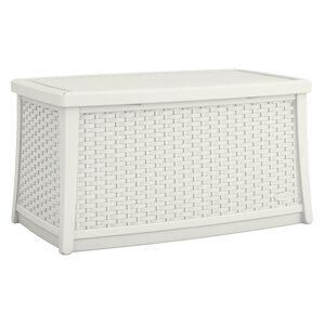 Patterson Patio Storage Coffee Table