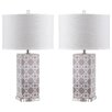 Safavieh Clove 69cm Buffet Lamp (Set of 2)