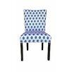 Sole Designs Julia Side Chair (Set of 2)