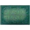 Rileys PVT Limited Leaf Flock Doormat