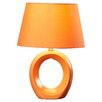 "Monsour 16.5"" Table Lamp"