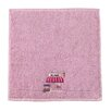 Rizio Basics 3 Piece Tea Towel Set