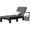 Parcel in the Attic Modena Sun Lounger with Cushion
