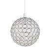 Endon Lighting 24cm Metal Sphere Pendant Shade