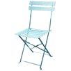 Varick Gallery Vasser Folding Dining Side Chair (Set of 2)