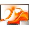 Artgeist Orange Dream 270cm x 350cm Wallpaper