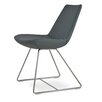Eiffel Wire Genuine Leather Upholstered Dining Chair