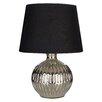 Castleton Home Wren 30cm Table Lamp