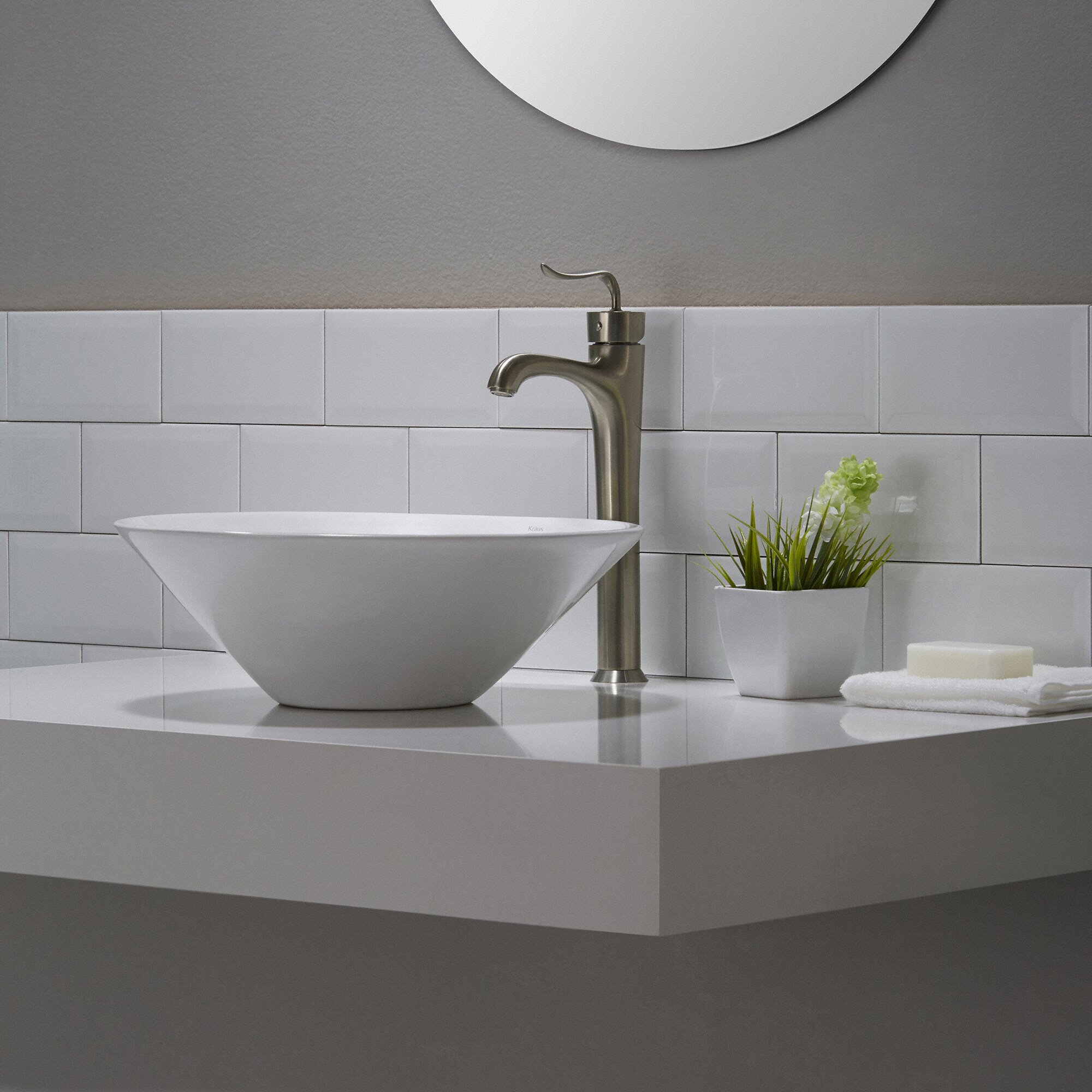 Elavo circular vessel bathroom sink reviews allmodern for Are vessel sinks out of style