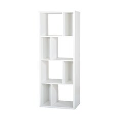 "Reveal 62"" Cube Unit Bookcase"