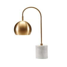 """20.75"""" Arched Table Lamp"""