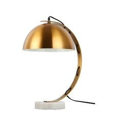 """Campo 21"""" Arched Table Lamp"""