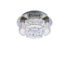 Silurus 1 Light Flush Ceiling Light