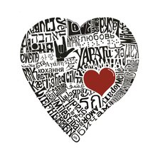 Love in 44 Languages' Graphic Art Print by Ivy Bronx