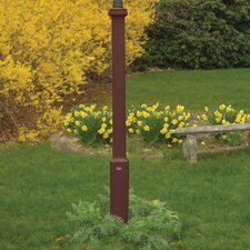 "The Lawn and Garden Brockton 67"" Post"