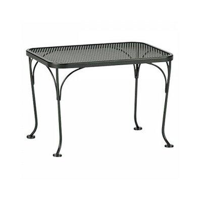 Woodard Mesh Top Occasional Side Table U0026 Reviews | Wayfair