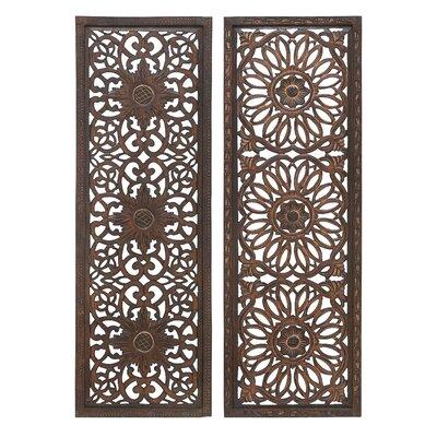 - Woodland Imports 2 Piece Panel Wall Décor Set & Reviews Wayfair