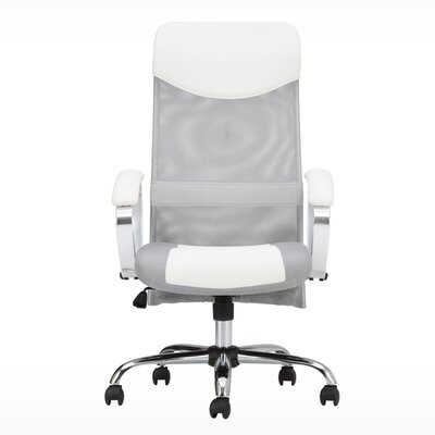 Lotus Mesh Desk Chair Reviews Wayfair