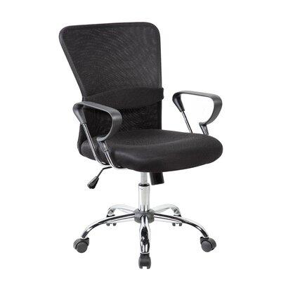 . Hazelwood Home Mid Back Mesh Desk Chair   Reviews   Wayfair