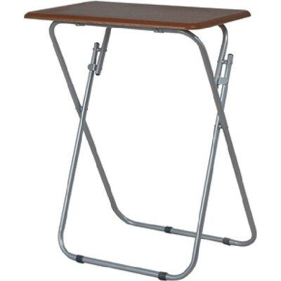 High Quality Home Basics Folding TV Table U0026 Reviews | Wayfair