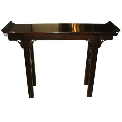 Asian Loft Carved Alter Table | Wayfair