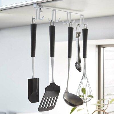 Wall Hanging Pot Rack yamazaki usa plate under shelf wall mounted pot rack | wayfair