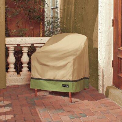 Superb Patio Armor Signature Patio Chair Cover U0026 Reviews | Wayfair