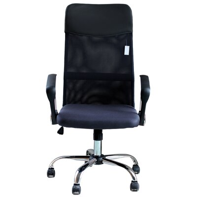 idsonlinecorp ergonomic high-back mesh office chair & reviews