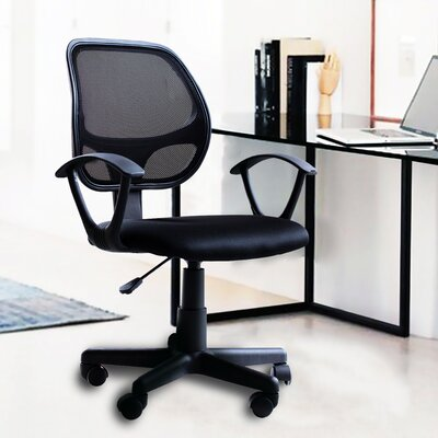 idsonlinecorp home ergonomic adjustable low-back mesh desk chair