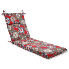 Cera Garden Outdoor Chaise Lounge Cushion