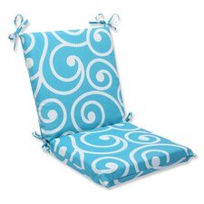 Best Outdoor Lounge Chair Cushion